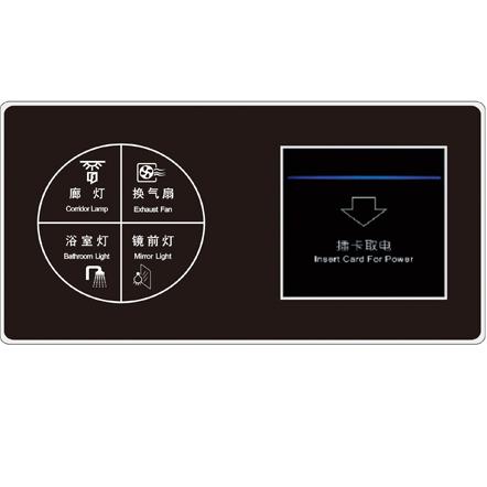 sjzz-SH-222 酒店智能插卡取电+触摸开关