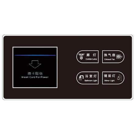 sjzz-226  酒店智能插卡取电+触摸开关