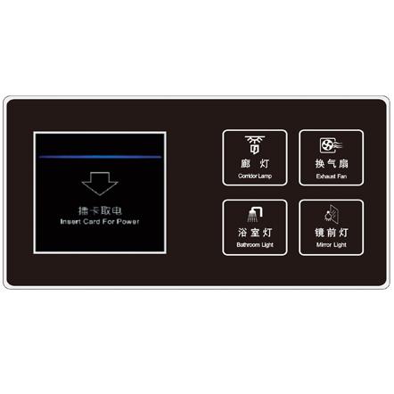 sjzz-224 酒店智能插卡取电+触摸开关