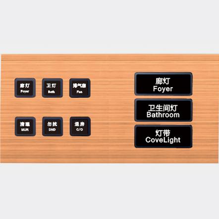 Key-KT-103轻触开关