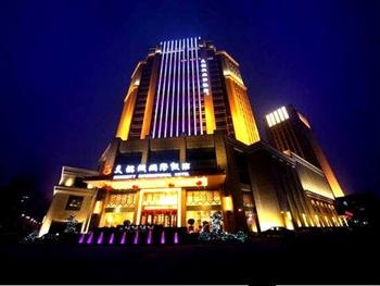 酒店公共区域智能化控制系统简介三--酒店节能控制系统