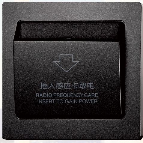sjzz-410  酒店智能插卡取电开关