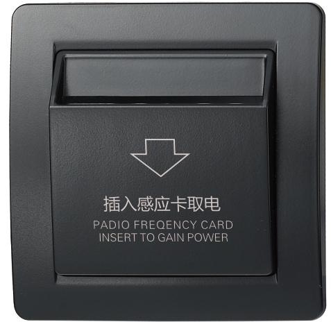 sjzz-404 酒店智能插卡取电开关