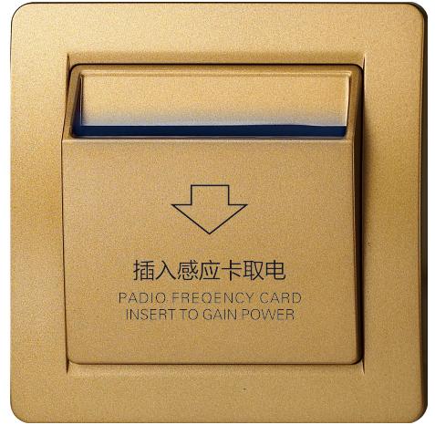 sjzz-403 酒店智能插卡取电开关