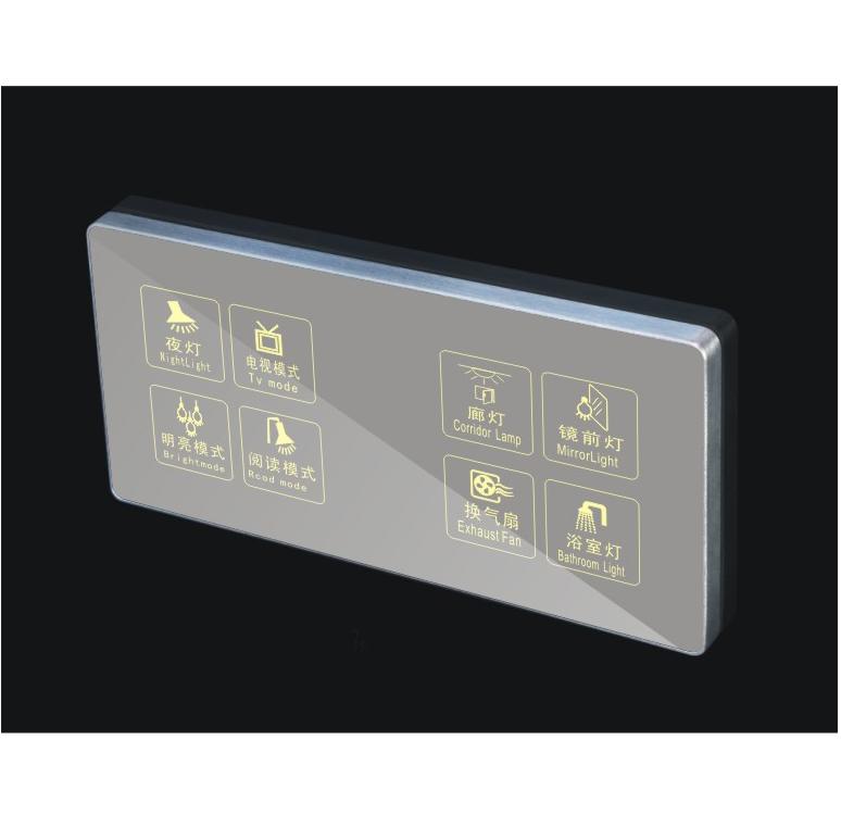 Key-SH-CM8002-2 触摸开关