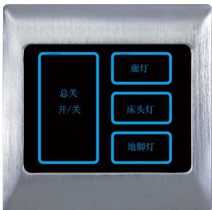 Key-270 触摸开关