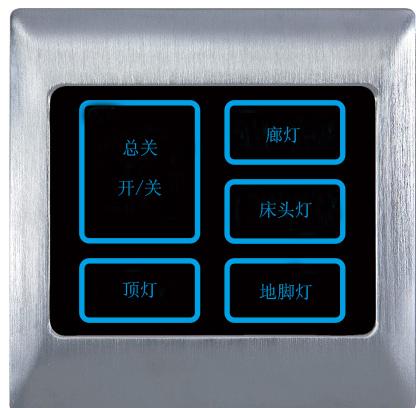 Key-271 触摸开关