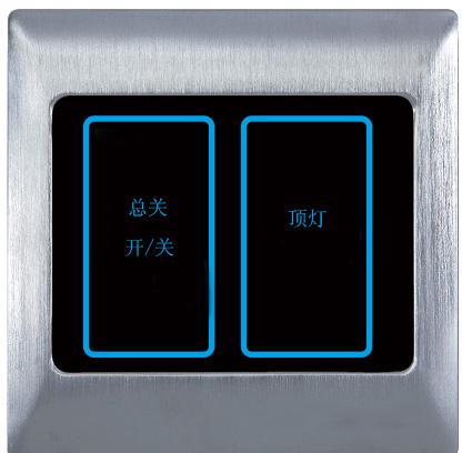 Key-267 触摸开关