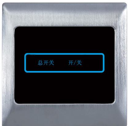 Key-268 触摸开关