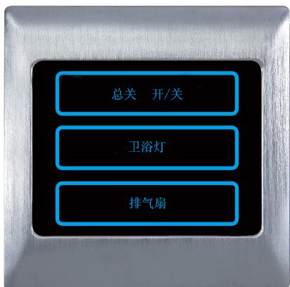 Key-269 触摸开关