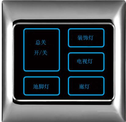 Key-278 触摸开关