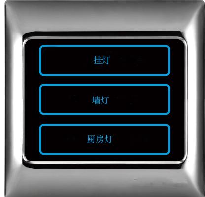 Key-280 触摸开关