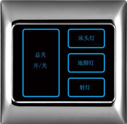 Key-282 触摸开关