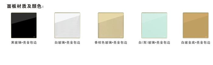 sjzz-ads-w200-q7 酒店智能电子门牌 - 酒店客房智能