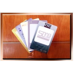 可视卡和对应刷卡器