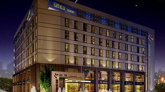 一、精品时尚酒店智能节能控制系统解决方案