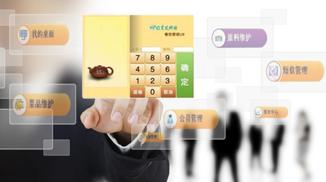餐饮企业集团化信息解决方案