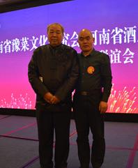 世纪众智单经理与河南省酒店用品行业领导人合影