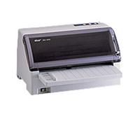 平推式收银针式打印机