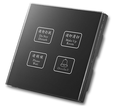 Key-KT-IB810-4A