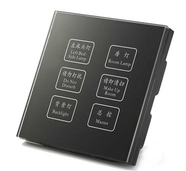 SJZZ-KB810-6A