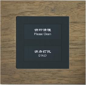Key-kp-drzm02点动复位开关