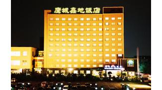 郑州鹰城鑫地饭店-酒店智能化综合案例