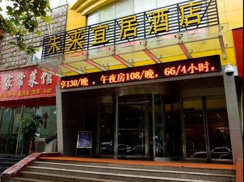 郑州未来乐客酒店-酒店综合智能化应用案例