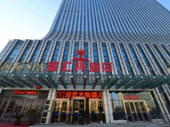 郑州盛汇林酒店-酒店综合智能化应用案例