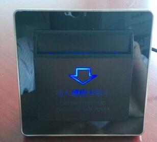 sjzz-QD5001-M/MF1智能插卡取电开关