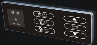 key-SH-CM8008-3YH/4YH
