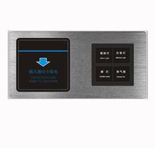 Key-SH-QC6001-2YH
