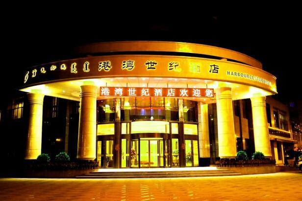 赤峰港湾世纪酒店-酒店综合智能化应用案例