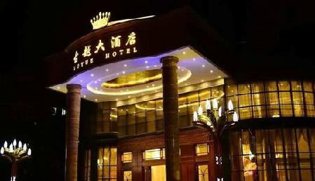 钦州古越大酒店-酒店综合智能化应用案例