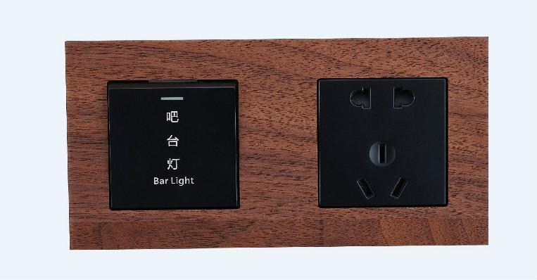 sjzz-209两联体翘板开关(木色)