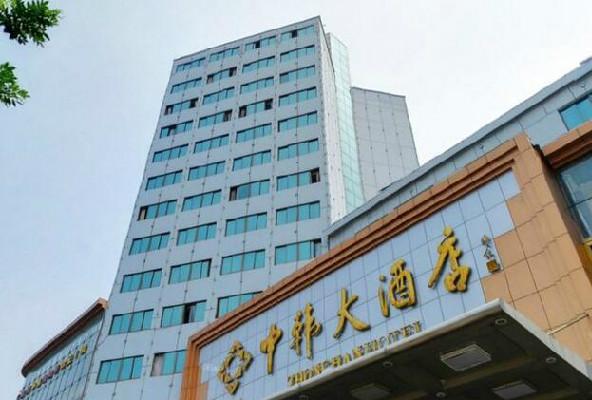 山东中韩大酒店-酒店综合智能化应用案例