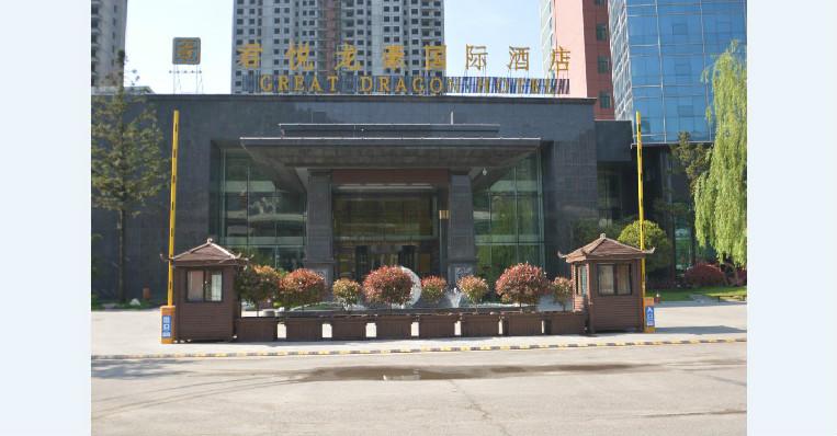栾川君悦龙豪国际酒-酒店智能化综合案例