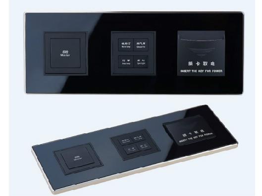 sjzz-205三联轻触开关(玻璃黑)