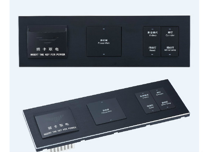 sjzz-207三联轻触开关(黑色)