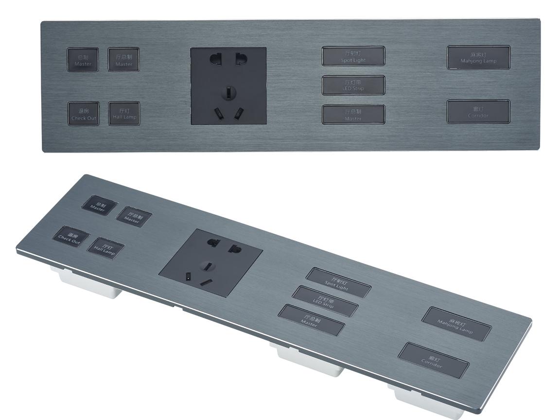 sjzz-K5S-221四联轻触开关(银灰色)