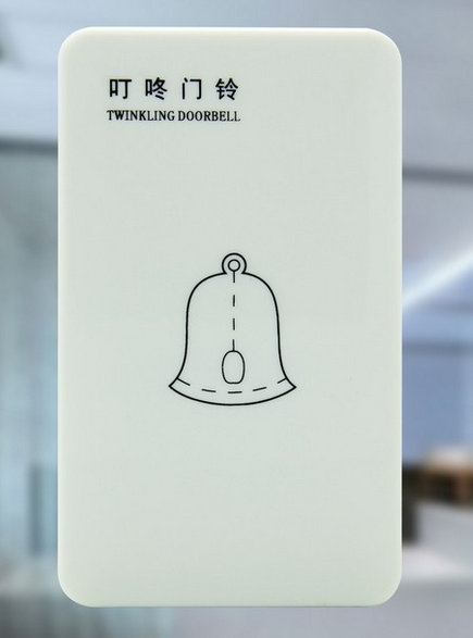 sjzz--H603DD酒店宾馆用强电二线叮咚音钗式电子门铃