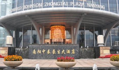 世纪众智酒店智能化---南阳中泰豪生大酒店智能化!!
